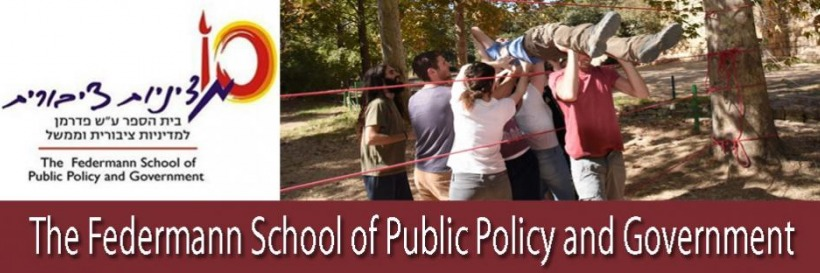 federmann_school_of_public_policy_and_government