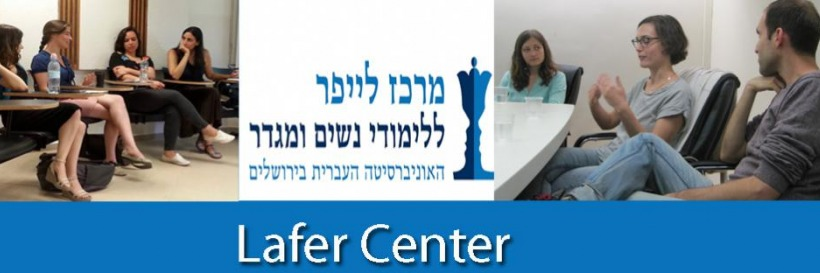 lafer_center